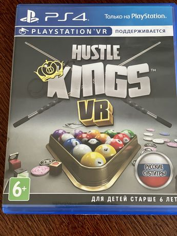 Hustle Kings VR, Horizon Zero Dawn PS4, Uncharted 4 PS4