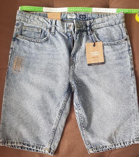 Къси мъжки панталони OVS