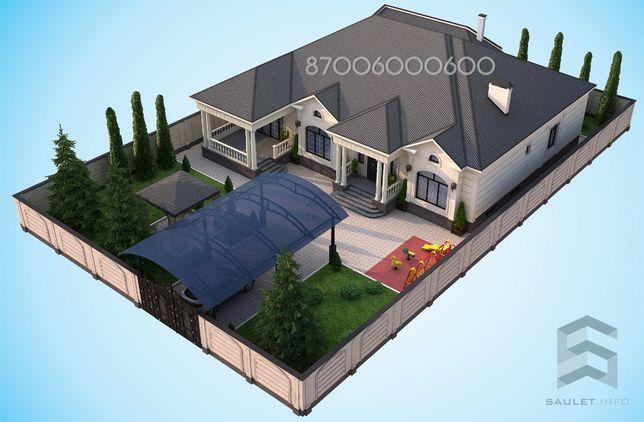Проекты домов, Архитектор Шымкент