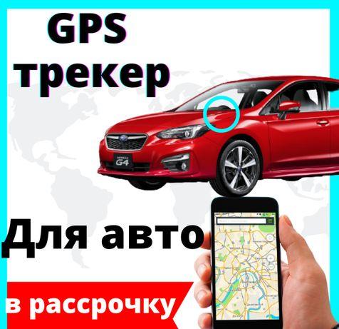 Профессиональный GPS трекер для контроля авто в аренду/такси fmb920