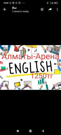 Английский язык на дому