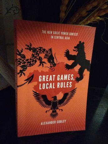 Great Games, Local Rules - учебник/книга за централноазиатска геополит
