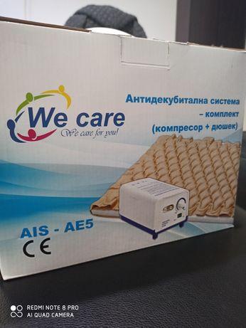 Антибактериален дюшек с компресор
