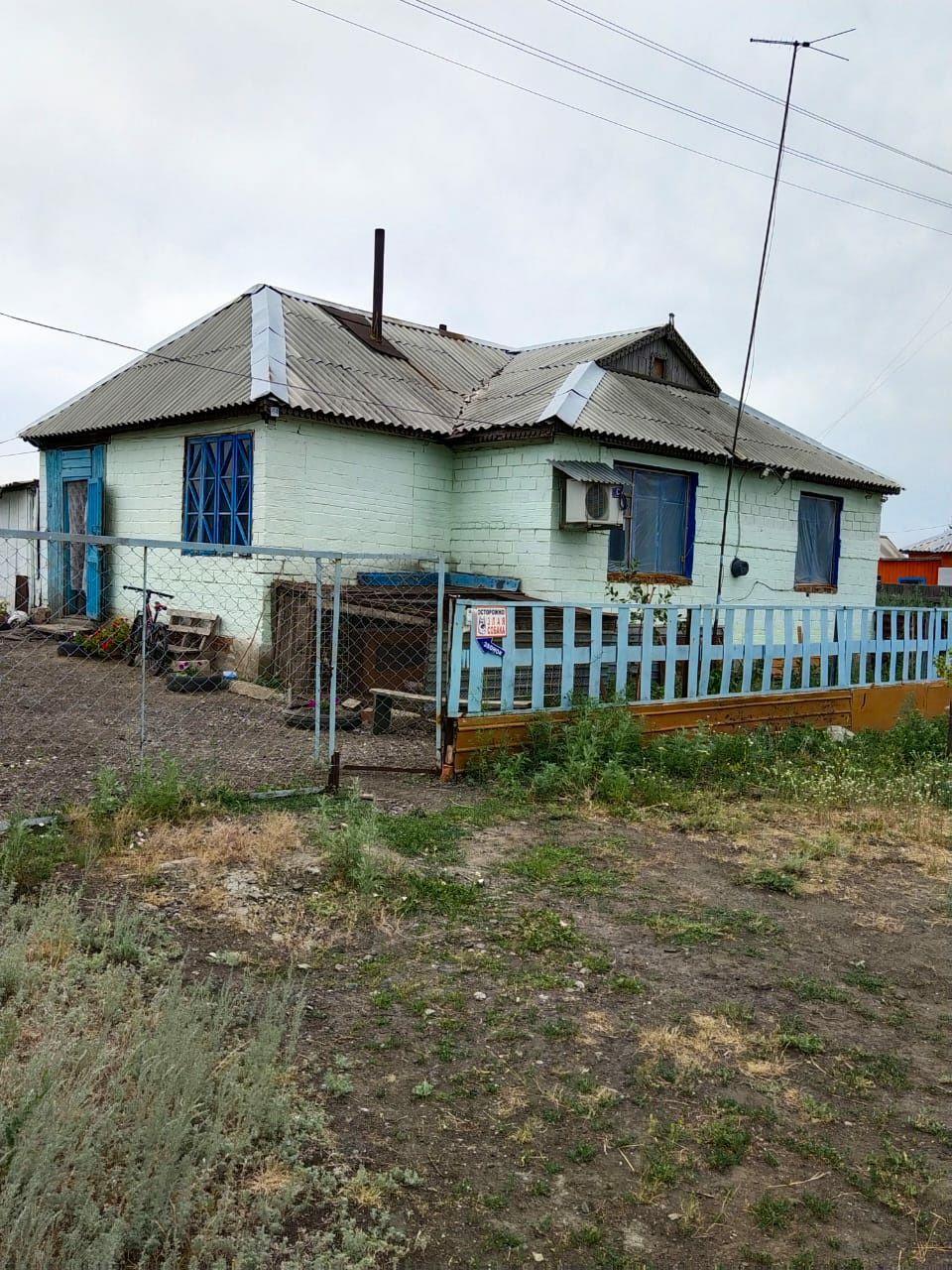 Продам дом в Половниковке 50 км от города