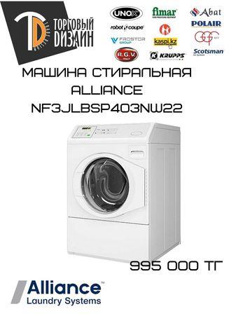 Машина стиральная Alliance NF3JLBSP403NW22 Бесплатная доставка Алматы.