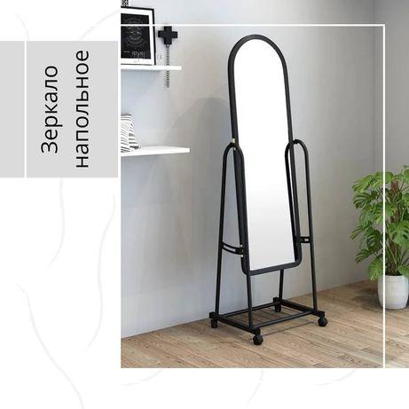 Зеркало напольное 160х43 см на колесиках цвет черный/белый