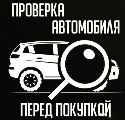 (6000тг)rDevice1000pro.Автоподбор. Толщиномер. Автоэксперт