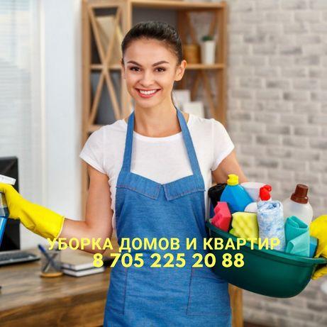 Уборка квартир и домов, мойка окон, химчистка мягкой мебели.