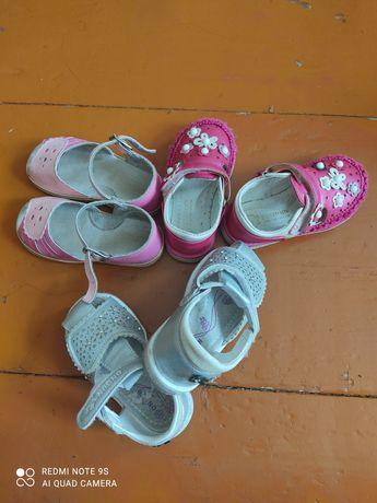 Детская обувь .б/у
