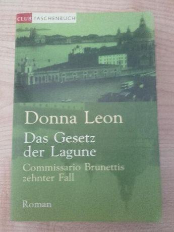 Законът на лагуната (Дона Леон) на немски език