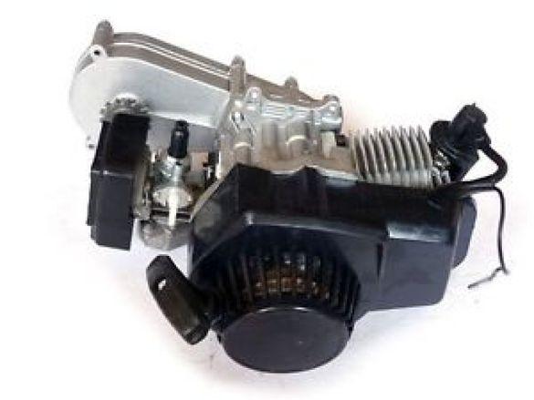 Двигател за мини моторче,атв,скутер,крос
