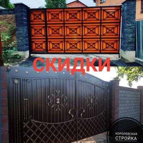 СКИДКИ Ворота любого дизайна в РАССРОЧКУ