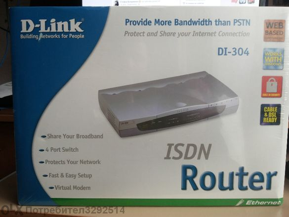Isdn Router D-Link Di-304