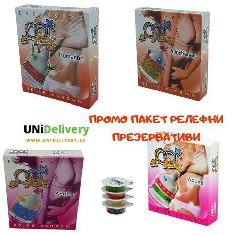 Релефни презервативи - 4 различни броя в промо пакет