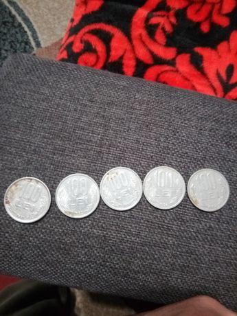 5 Monede 100 lei