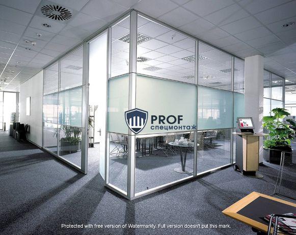 Офисные перегородки и Алюминиевого профиля в АКТОБЕ