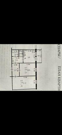 Обменяю или продам 2х комнатную квартиру на частный дом