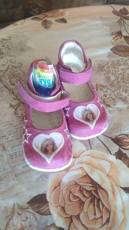Нови детски обувки