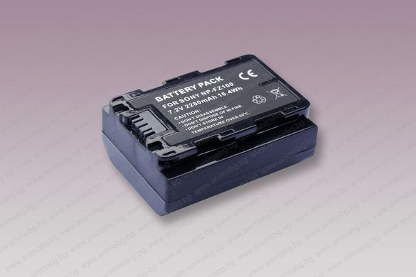 ANIMABG Батерия модел NP-FZ100 за фотоапарати на Sony Alpha 9 A9 9R A9