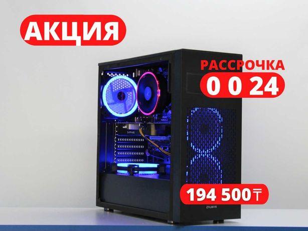 Игровой компьютер Core I7-3770/GTX 1050TI-4GB/ОЗУ 8GB/HDD 500GB/Достав