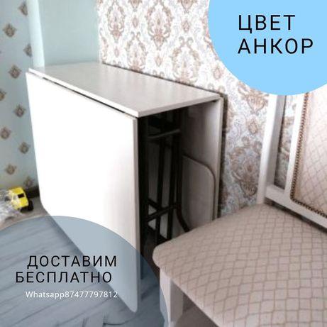 Книжка стол трансформер новые доставим бесплатно