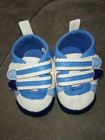 Бебешки/декоративни обувки