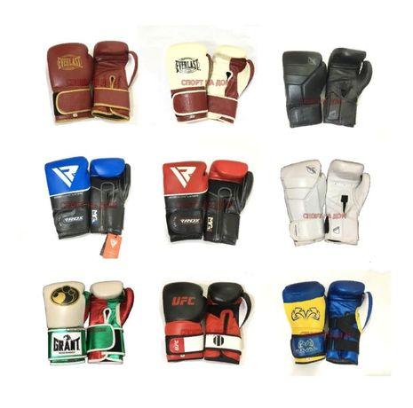 Боксерские перчатки кожаные для бокса