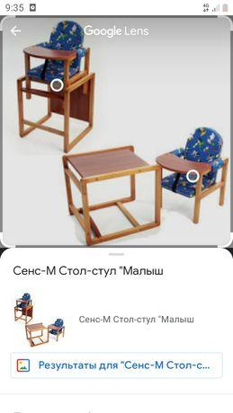 Детский стол и стул сатылады