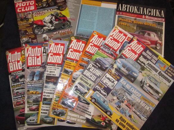 Списания OFF-road и Moto Club