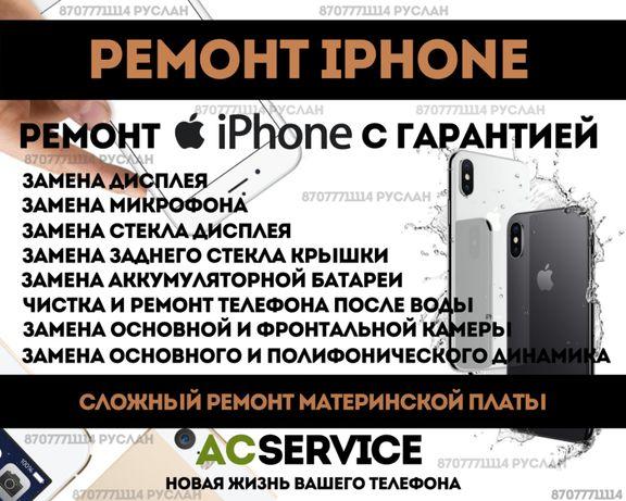 Ремонт Айфонов замена стекла дисплея 12 11 pro max Xr Xs X 8 7 6 plus