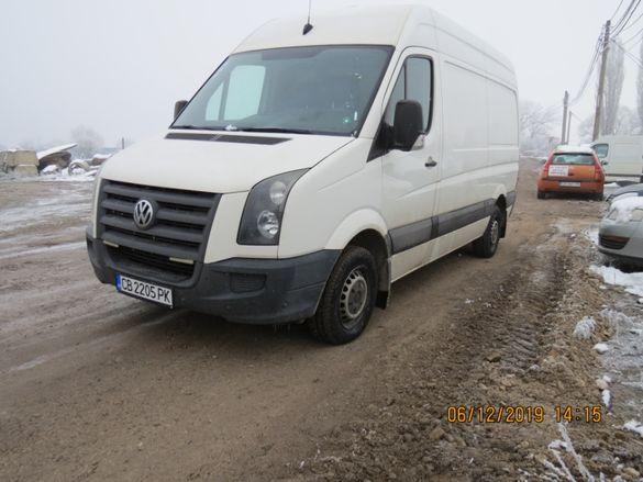Под наем на товарен бус 70 лв/ден Rent a bus Sofia микробус