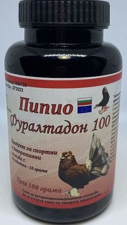 Фуралтадон 100 за гълъби-100 грама прах