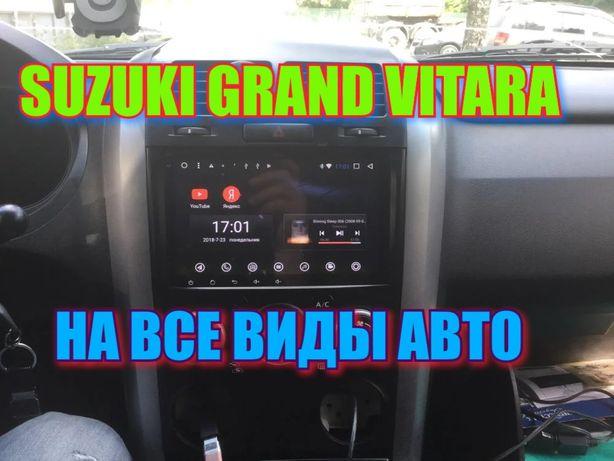 Штатная магнитола Сузуки Гранд Витара(Шгу Suzuki Grand Vitara)