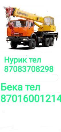 Услуги автокран город загород