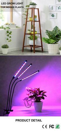 Фитолампа- светодиодный светильник для выращивания растений