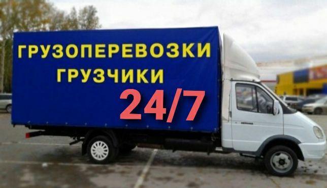Газель переезда кв офиса недорого Астана rgjj