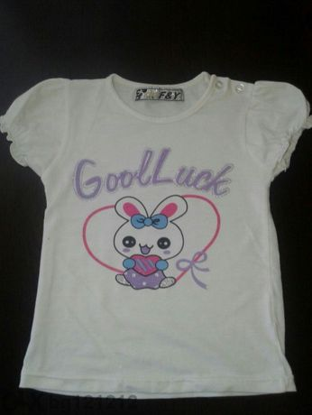 сладка тениска