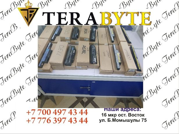 "Батарейки на ноутбуки ACER,HP,DELL,Lenovo.Магазин ""TERABYTE"""
