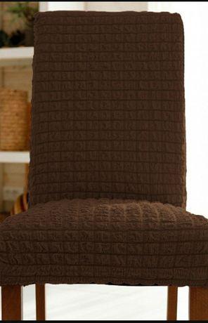 Универсален калъф за стол