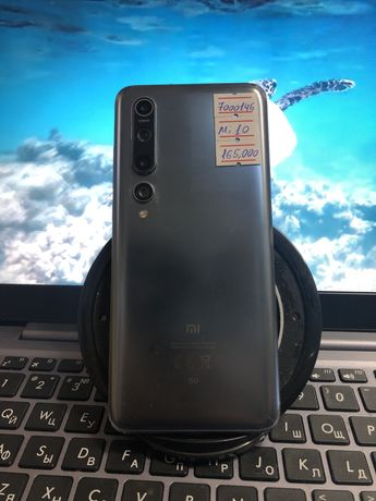Xiomi Mi 10 8/128GB Рассрочка на 8 месяцев