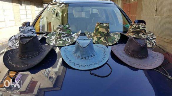 Камофлажни и вилурени шапки