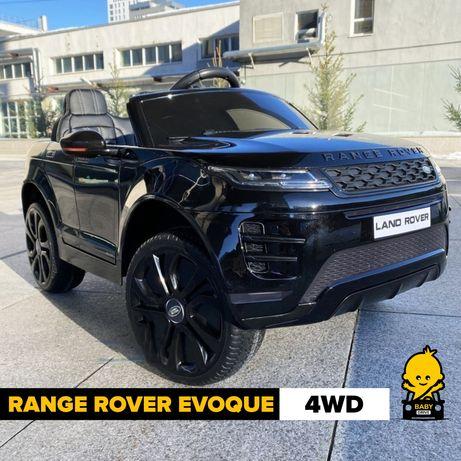 Акция! Детские Электромобили Range rover Evoque