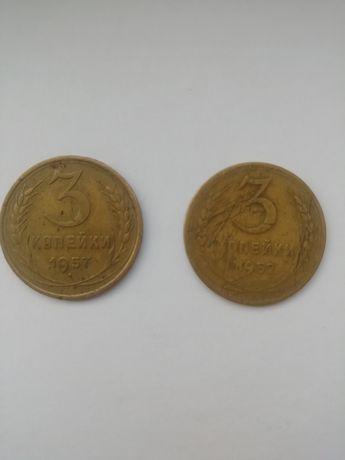 Продам монеты советских времен  с 1952 по 1993 год