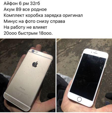 Айфон 6 рм 32 гб акумулятор 89 комплект зарядка коробка оригинал