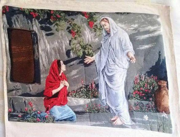 Гоблен Исус и Мария