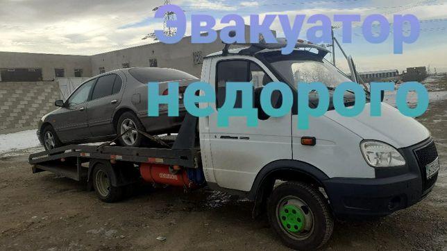 Услуга Эвакуатор.по городу и межгород