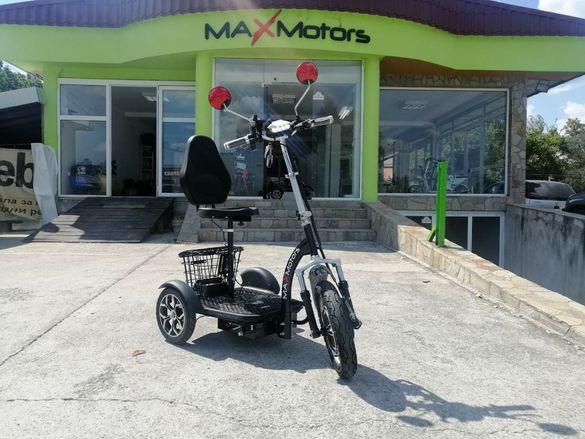 Max Motors А3 с цяла табла електрическа триколка за възрастни 500W