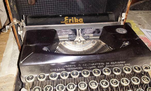 Пишеща машина в куфар - Naumann Erika, старинна/винтидж немска