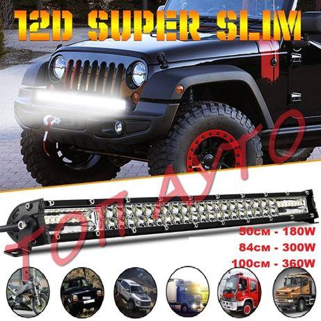 Лед Бар Супер Тънък 12D 50/ 80/100см Кола Джип SUV ATV 4х4 Камион 10-3