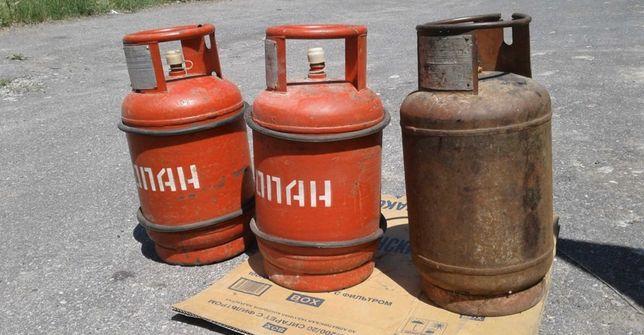 Газовые баллоны пропан продаем оптом и в розницу